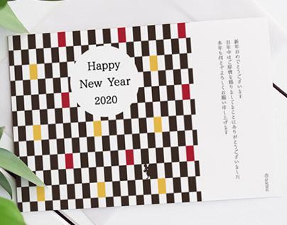 2020 New Year Card