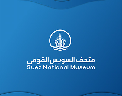 Suez Museum Logo for Ministry of Antiquities, Egypt