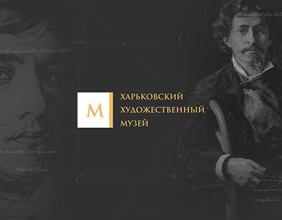 Modern Kharkov Art Museum
