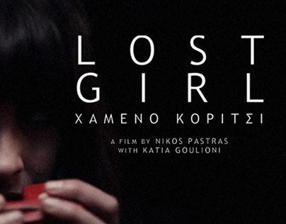 """""""Lost Girl"""" / Short Film"""