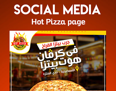 Hot Pizza Designs