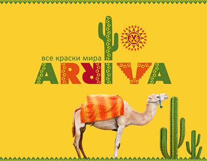 Travel company logo. Website.