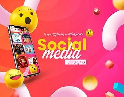 Happy Eid Social media designs