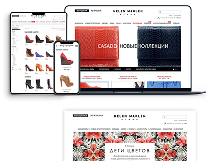 HELEN MARLEN - online store of clothes and accessories