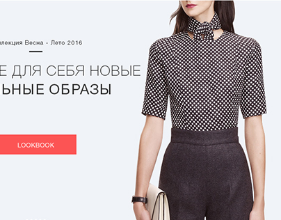 Classy Look — Online clothing store