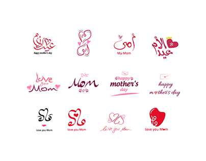 Mother's day Greetings - Calligrahpy