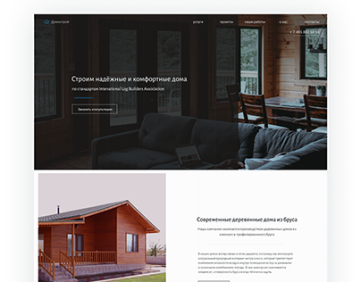 Web site design for a construction company