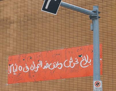 Digital Mural in Winnipeg, Canada