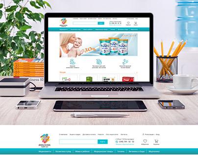 Конкурсная работа Дизайн сайта для сети аптек