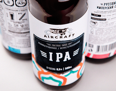 Aircraft. Beer packaging
