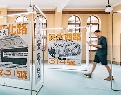 TAIWAN NEW LITERATURE MOVEMENT EXHIBITION 懶雲診療室