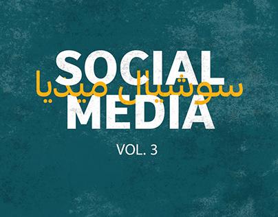 Social Media   Vol. 3