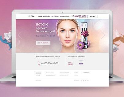 BioVen website 2017