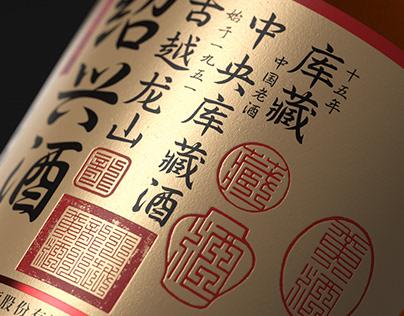 Conquer the eyeballs of liquor lovers around the world