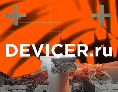 Visual identity for social media // 'DEVICER.ru' //