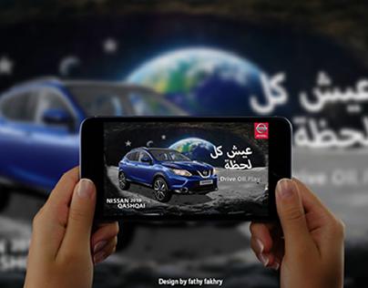 Nissan Auto Egypt 2019 Digital