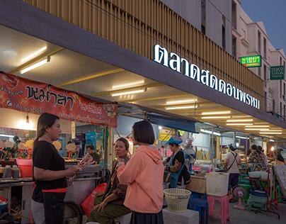 Don Phrom Market