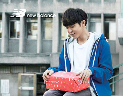 New Balance 574 - #Youth, Story and Gift#
