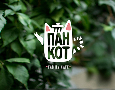 """Branding for the family cafe """"PANKOT"""""""
