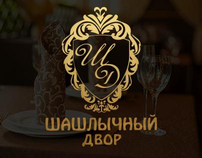 Site for restaurant «Шашлычный двор»