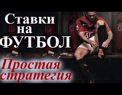 бк фонбет лайв букмекерская контора