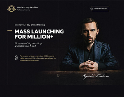 Landing page mass launching for million