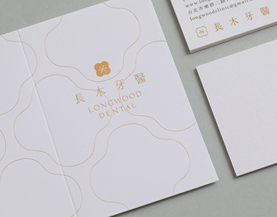 LongWood Dental Branding