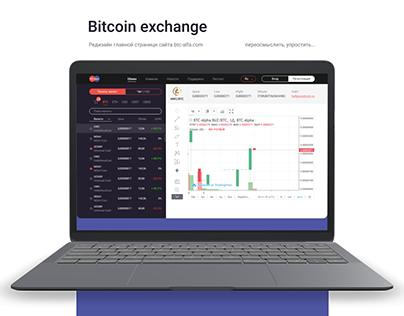 BTC exchange. Web redesign.