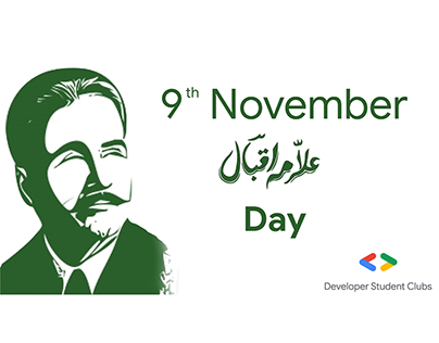 Iqbal day Post
