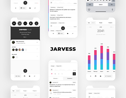 Jarvess | Personal and Team Planning App