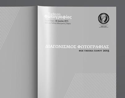 CPS - Catalogue Design 2015