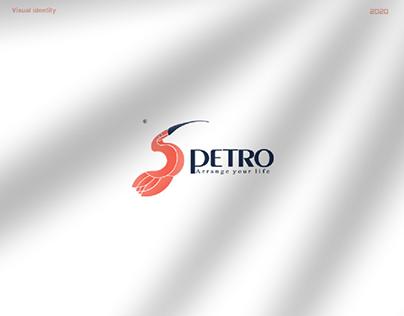 PETRO-بيترو