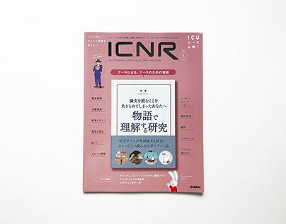 ICNR Vol.8 No.1