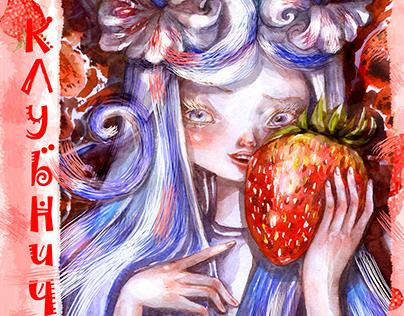 Strawberries smell like joy!