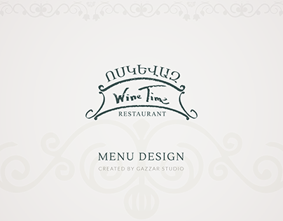 "Menu Design for ""Voskevaz Wine Time"" restaurant"