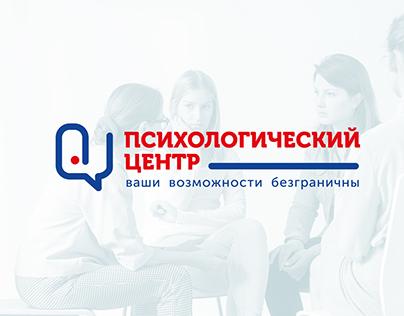 Psychological medical center