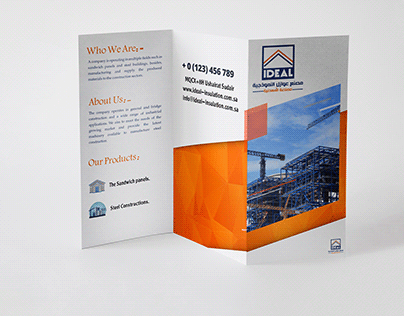 ideal- trifold-brochure