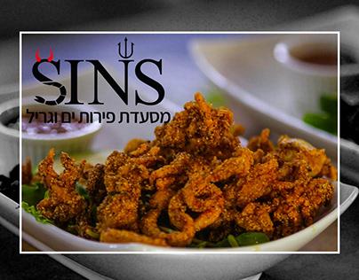 SINS- Branding work