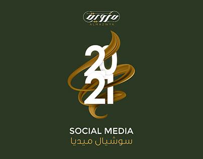 Mazwya | Abaya Social Media Designs KSA