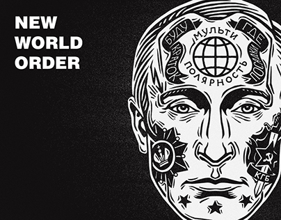 NEW WORLD ORDER / Words on faces / PART III