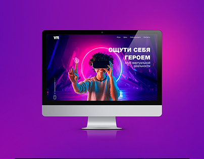 Virtual Reality Club Web Site