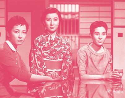 Ozu Yasujiro Box Set
