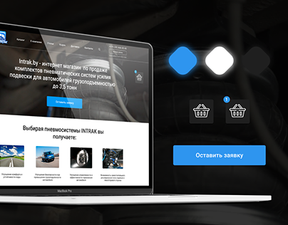 Spare Parts Website Design
