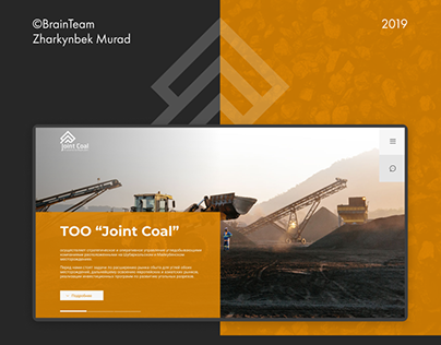 Joint Coal   Landing Page
