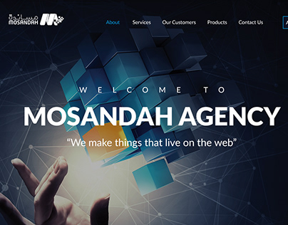 Mosanda website