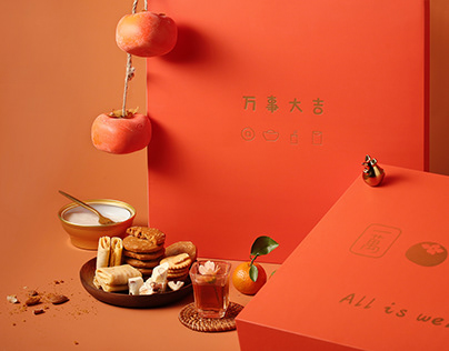 2020 Spring Festival gift packaging 新春礼包