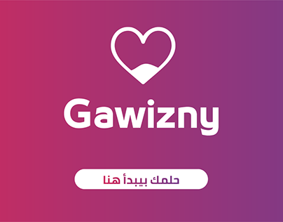 Gawizny.com Explainer video