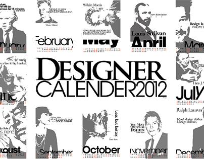 設計師月曆 / Designer calender