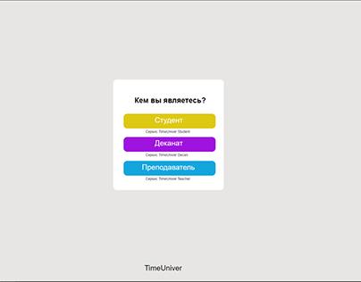 Проект с помощью html+css