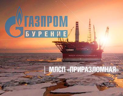 """3Д фотографии """"ГАЗПРОМ Бурение"""""""